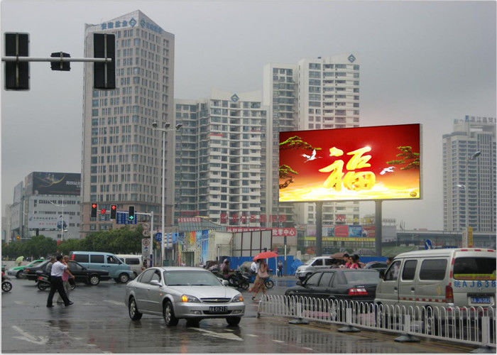 P10 P8 P6 Outdoor Led Display Module Screen For Airport / Highway Commanding Center