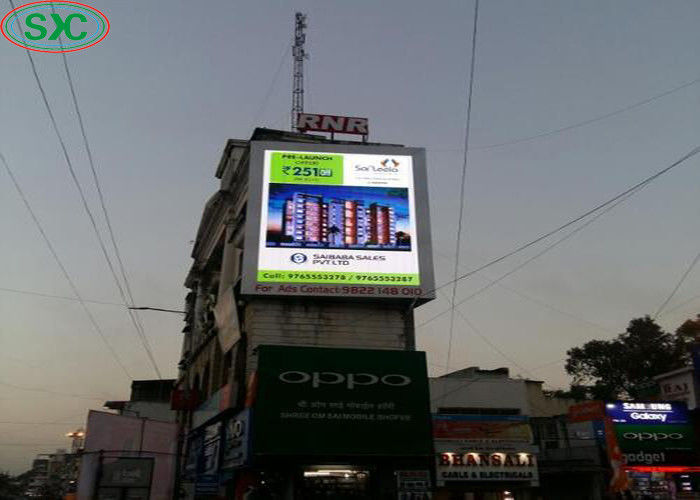 SMD3535 Led Full Color Screen , P8 Outdoor Led Billboard P10 5500cd/m2 Brightness