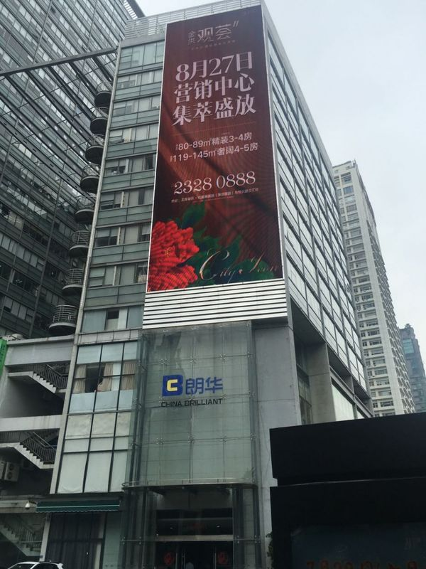 Large Full Color P5 Rental LED Display Outside Waterproof Billboards 192*192mm Module