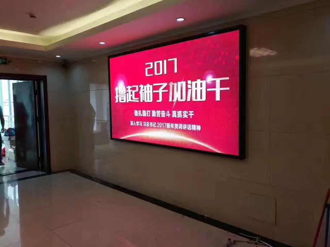 Indoor Smd Led Display Screen , Full Color Curtain Advertising Display High Definition