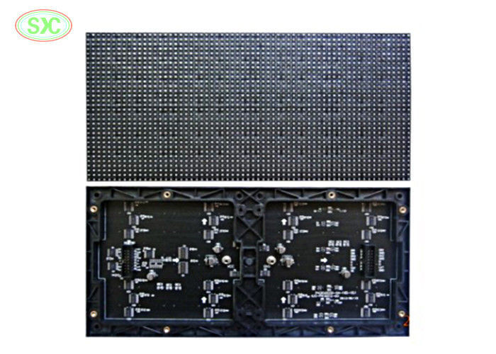 Outdoor P4 SMD LED Display Module 256*128mm LED Screen Module 1/8 Scanning