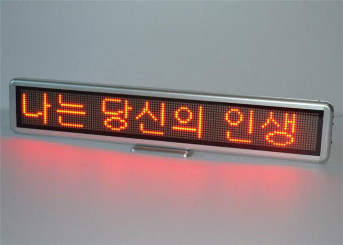 P10 Outdoor Sign Color LED Display For Car , Waterproof Led Car Message Sign