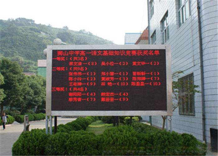 Single Color LED Message Board P10 Outdoor , Programmable LED Signs